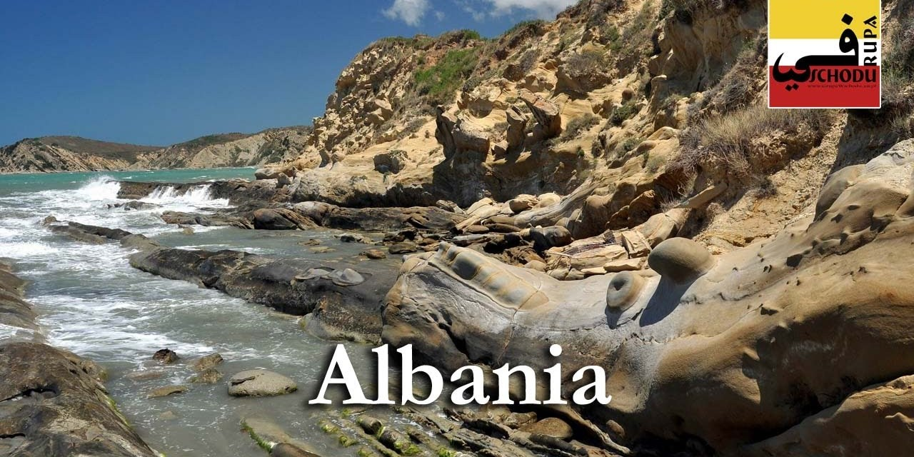 Albania – dobra na wszystko – VIDEO