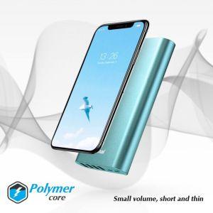 BONAI Batería Externa para móvil (1)