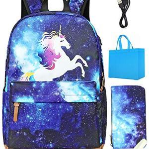 Mochila de Unicornio Escolar ▷ para Niños con 【Carga USB⚡】