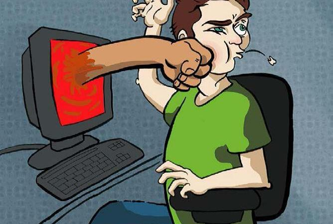 CYBER BULLYING: An Observer's Perspective