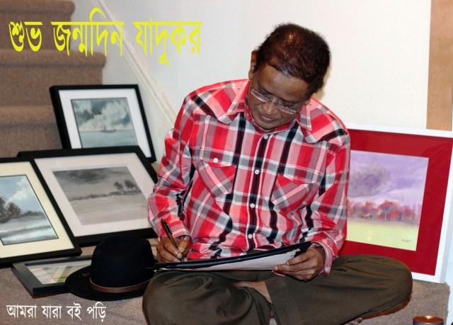 Humayun-Ahmed-preparing-for-his-first-solo-exhibition-at-New-York-house-before-departure-to-Dhaka-after-a-long-silence.-09-05-2_Photo-Nasir-Ali-Manun