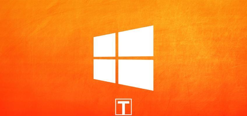 Ainda é Possível Atualizar para o Windows 10