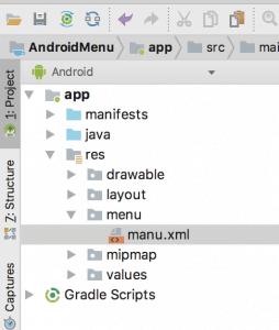 Android Menu - Option Menu Tutorial