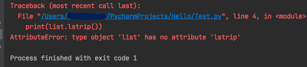 Python lstrip Function trim string from left examples