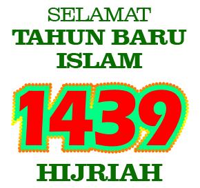 DP BBM Ucapan Selamat Tahun Baru Islam 1439 Hijriyah
