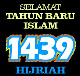 dp bbm selamat tahun baru 1349 hijriyah