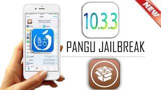 Jailbreak PanGu iOS 10.3.3 – iOS 11 – iOS 11.2.5 Tutorial – Jailbreak iOS 10.3.3 – All Device