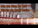 Ma we Nan ba Hal | tutorial | rabab for Beginner's