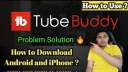 Tubburdy Problem Solution Video | How to Install Tubburdy app in Android or iPhone ?| Tubburdy A – Z