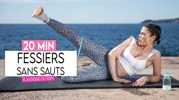 20MIN FESSIERS SANS SAUTS !!! Exercices ciblés, volume, anti cellulite – Sissy Mua