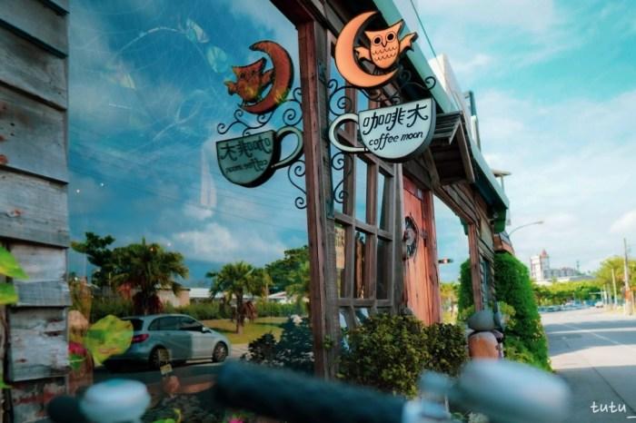 |花蓮市區咖啡廳|咖啡木CoffeeMoon-容易錯過的童話小屋咖啡廳