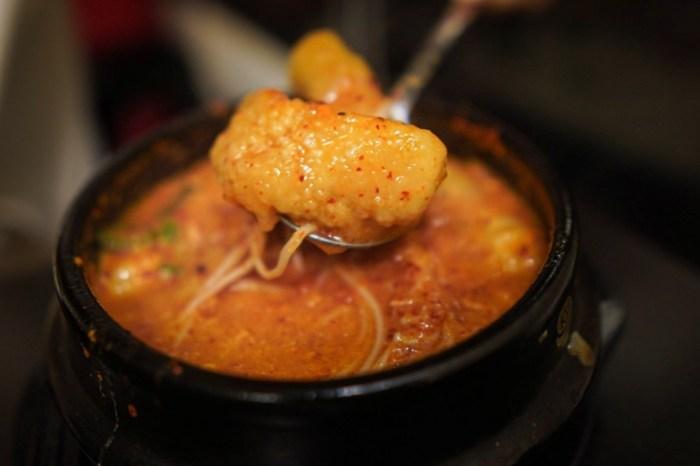 |花蓮市區美食|韓藝廚房-想到嫩豆腐煲第一個就想到它