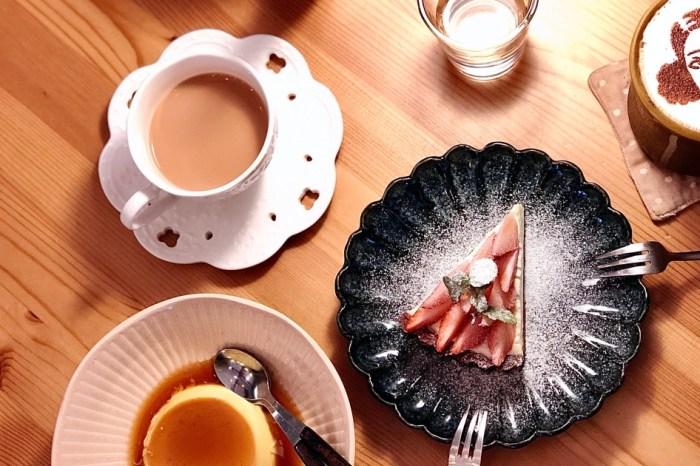 |台東市區咖啡廳|薄荷巴黎BooksCafe'-開到晚上十點的舒適咖啡廳