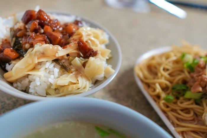 |花蓮美食|黃家早午餐-傳統炒麵炒米粉早午餐