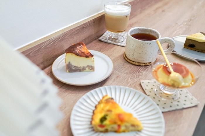 |花蓮吉安甜點|四分之旅甜點工作室-內用座位開放啦,點完蛋糕飲品直接上樓享用