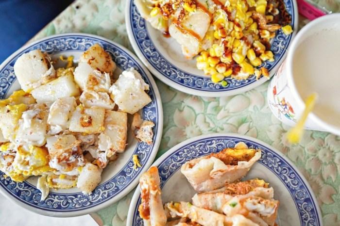 |花蓮美食|自由街無名早餐店-在地傳統好滋味