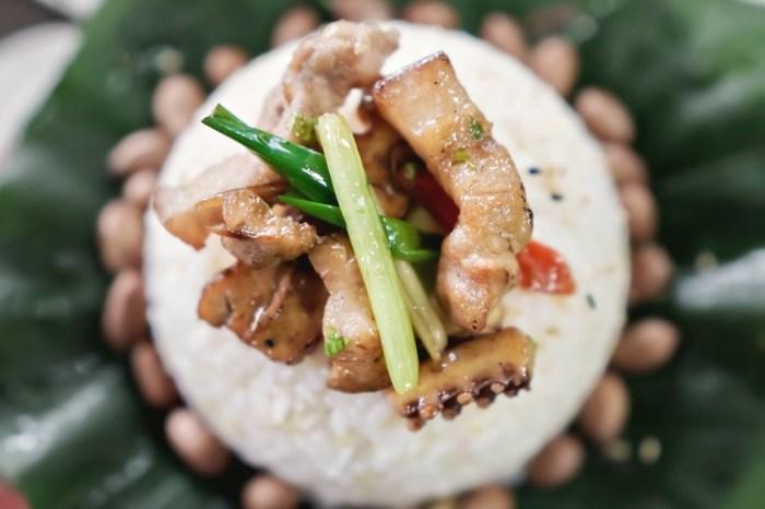 2020客家小炒全國爭霸賽東區初賽亞軍-花蓮三番兩次原住民風味餐廳