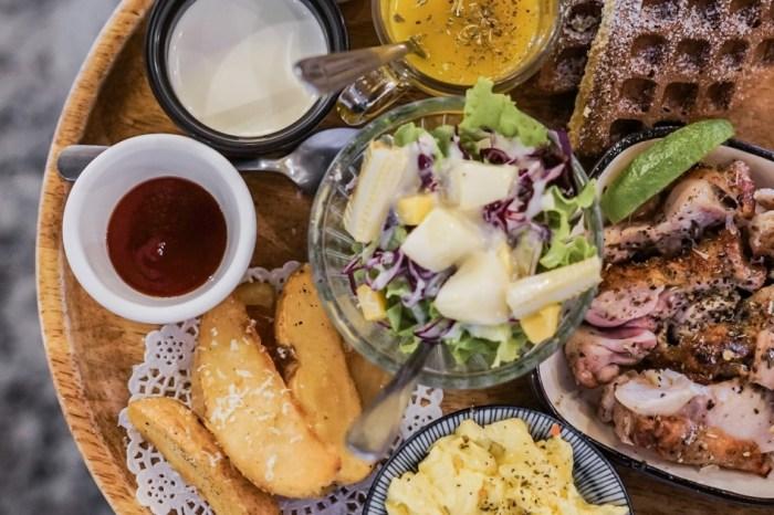  花蓮市區早午餐 菇菇早午餐-選擇多樣的歐洲貴族風早午餐