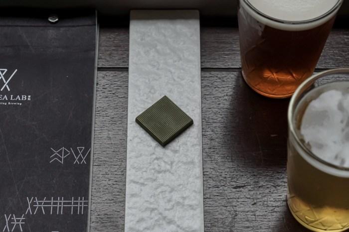 |台北中正茶店|Wangtea Lab x 有記-傳統與現代匯流而成的一盞好茶 大稻埕百年茶行新風貌