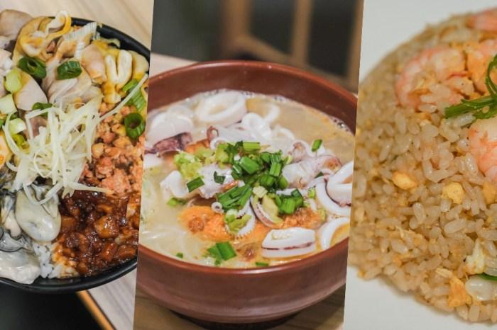 花蓮市區美食 歐桑米粉湯-必點鮮甜小卷米粉湯、浮誇蚵腸滷肉飯,各式熱炒與黑白切任君挑選