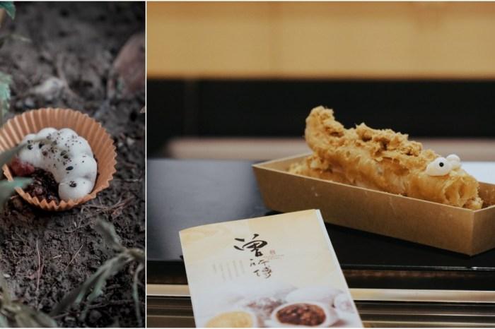 |花蓮市區名產|曾師傅MasterZeng-買個萬聖節限定的雞母蟲跟麻糬怪獸去搗蛋吧