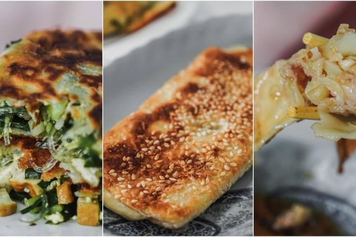 |花蓮吉安早餐|南埔純手工早點-煎餃 燒餅 韭菜盒好吃到難以抉擇,那就都來一份吧 !