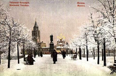 Тверской бульвар около 1900