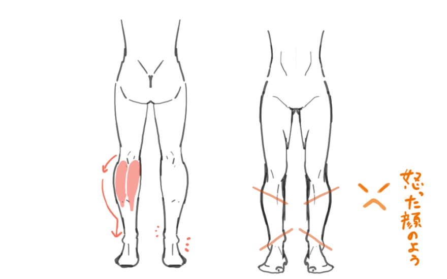 脚の描き方 3