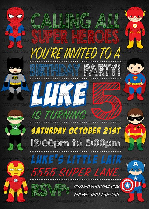 Printable Party Invitations Uk