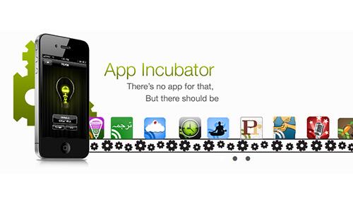 iPhone App Builders: A Comparison Tutvid.com
