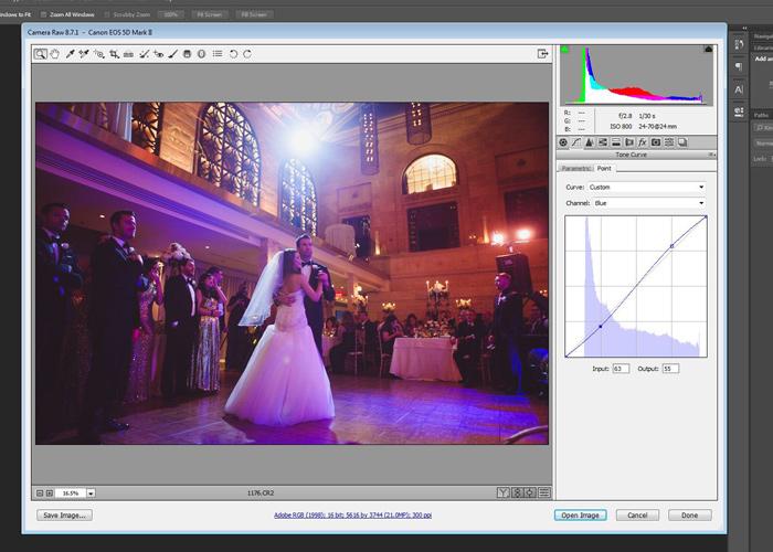 08-how-to-retouch-wedding-photos-photoshop-cc