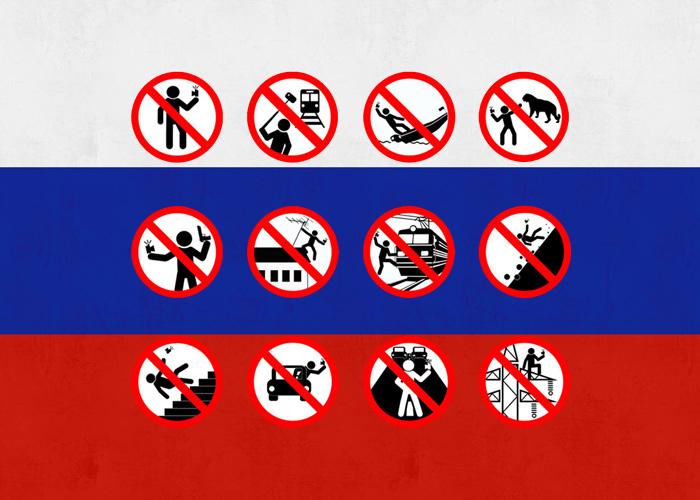 russian-anti-selfie-campaign
