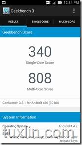 Screenshot Asus Zenfone 5 Lite Tuxlin Blog08