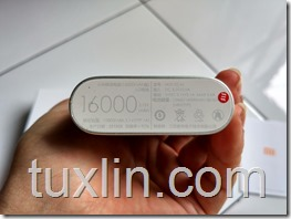 Penampilan Xiaomi Power Bank 16000mAh