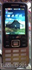 Samsung GT-C3322 Lakota DUOS (1/6)