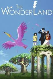 Birthday Wonderland / The Wonderland