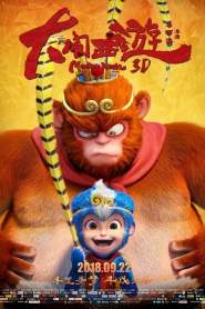 Poster de Monkey Magic