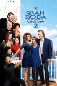 Mi Gran Boda Griega 2 / My Big Fat Greek Wedding 2