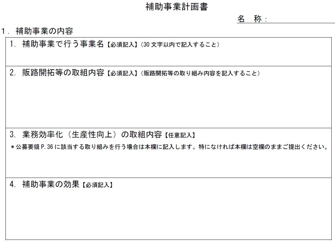 160305_1