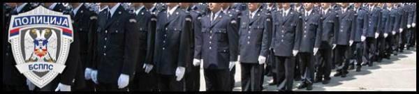 policija-srbija-sindikat