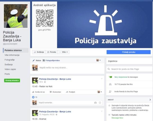 policija-zaustavlja