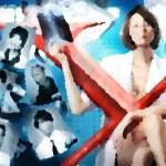 【随時更新】『ドクターX』『リーガルV』再放送スケジュール&カレンダー 2019年9月,2018年11月~9月,2017年12月~9月放送