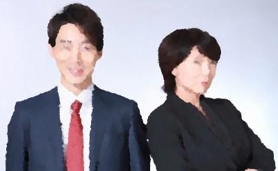 『警視庁ゼロ係2』初回~最終回まとめ&第1話 あらすじ&ネタバレ