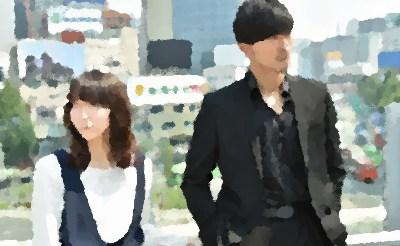 『ごめん、愛してる』初回~最終回 あらすじ&ネタバレ 長瀬智也,吉岡里帆,坂口健太郎,大竹しのぶ出演