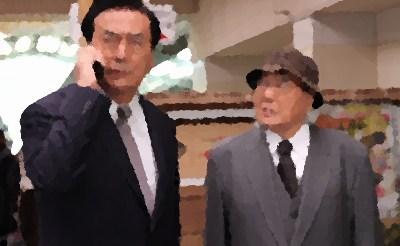 土曜ワイド劇場-西村京太郎トラベルミステリー57-スーパービュー踊り子連続殺人