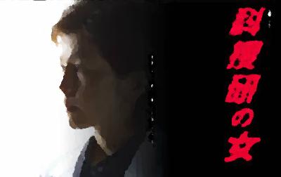 科捜研の女9第7話「疑惑の被害者!四つの名前を持つ男の謎」演田村亮,黒川芽以ゲスト出演