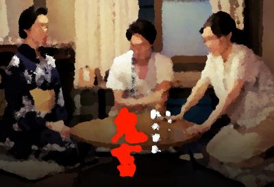 『鬼畜』(2017年12月) あらすじ&ネタバレ 松本清張 禁断の問題作!! 玉木宏,常盤貴子,木村多江 出演