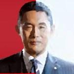 『警視庁・捜査一課長』シリーズ 2018年4月3月放送 再放送スケジュール&カレンダー