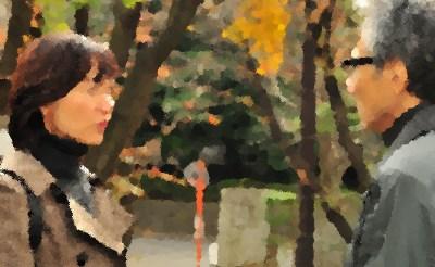 『森村誠一ミステリースペシャル 殺意を運ぶ鞄』(終着駅シリーズ32) あらすじ&ネタバレ 終着駅の牛尾刑事30周年記念作!!