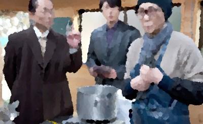 相棒10(2012年)第13話「藍よりも青し」あらすじ&ネタバレ 梶芽衣子,武発史郎ゲスト出演